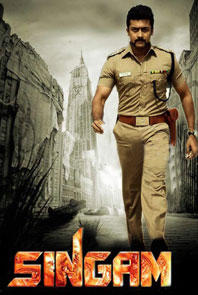 Singam Movie Surya Police Dress Still