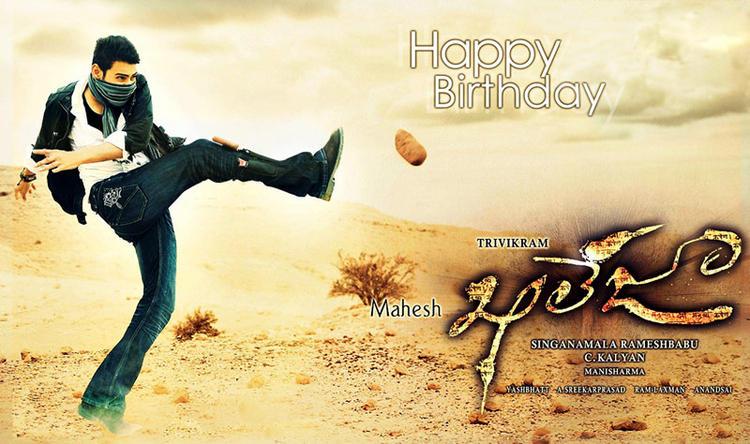 Mahesh Babu Birthday Wallpaper