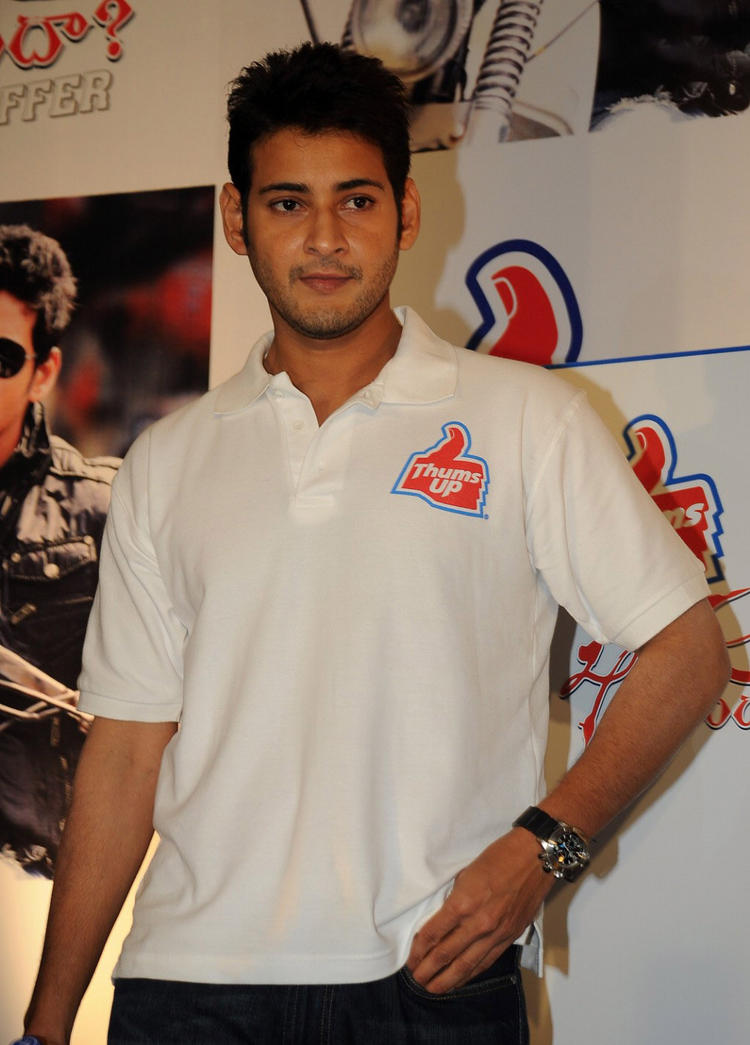 Actor Mahesh Babu Beauty Still