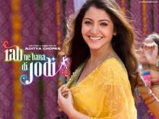 Anushka Sharma Rab Ne Bana Di Jodi Smilling Wallpaper
