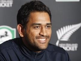 Indian Cricket Skipper Mahendra Singh Dhoni Smilling Face Still