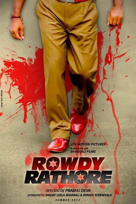 Rowdy Rathore Akshay Kumar Wallpaper