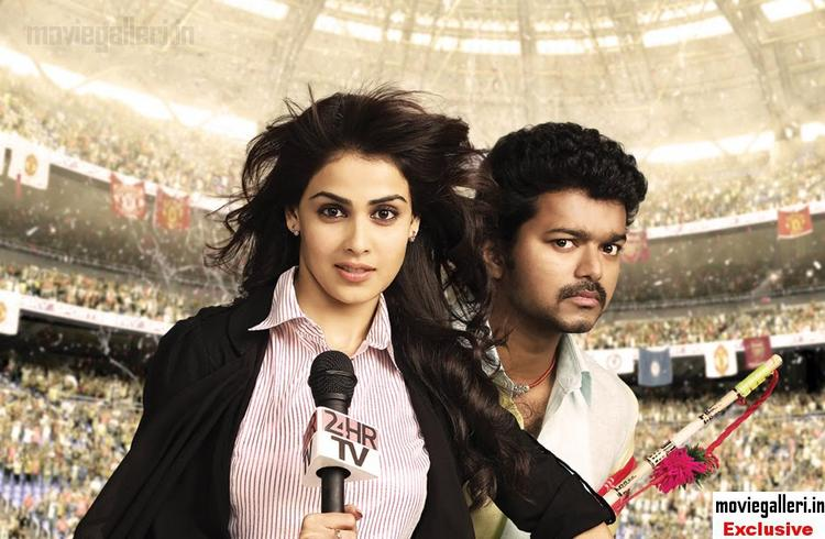 Vijay and Genelia Velayutham Movie Still
