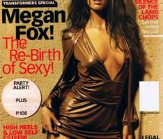 Megan Fox Glamour Wallpaper