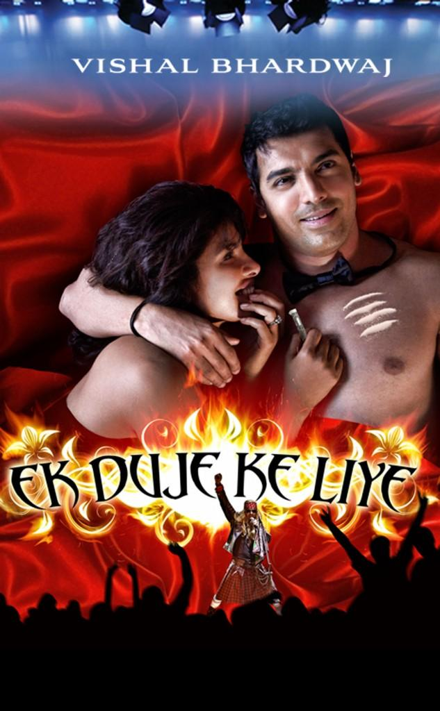John Abraham and Priyanka Chopra in Ek Duje Ke Liye Wallpaper