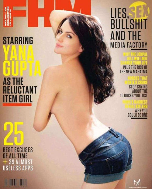 Yana Gupta Topless Hot Photo Shoot For FHM