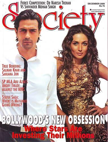 Arjun Rampal in Society