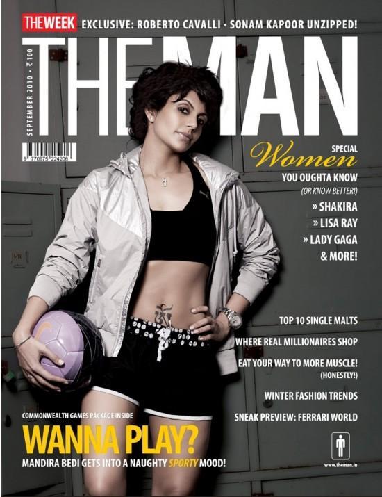 Mandira Bedi the man magazine