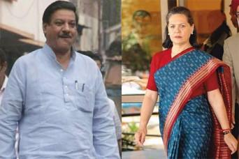 Prithviraj Chavan meets sonia gandhi