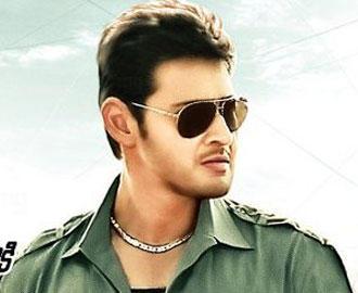 Mahesh Babus Dookudu movie pics