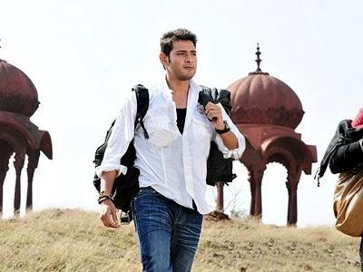 Mahesh Babu new movie Khaleja rating
