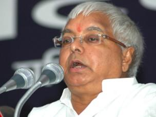 Lalu Prasad yadav meeting photo