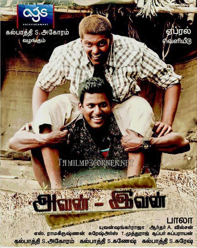 Avan Ivan Arya and Vishal poster
