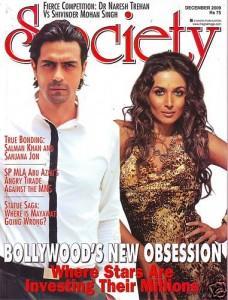 Arjun Rampal hot look in society