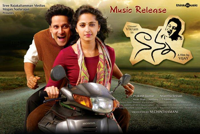 Nanna telugu movie vikram anushka poster