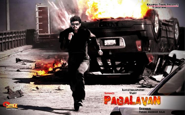 Pagalavan movie vijay fight poster