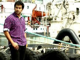 Prithviraj Arjunan Sakshi Malayalam movie stills