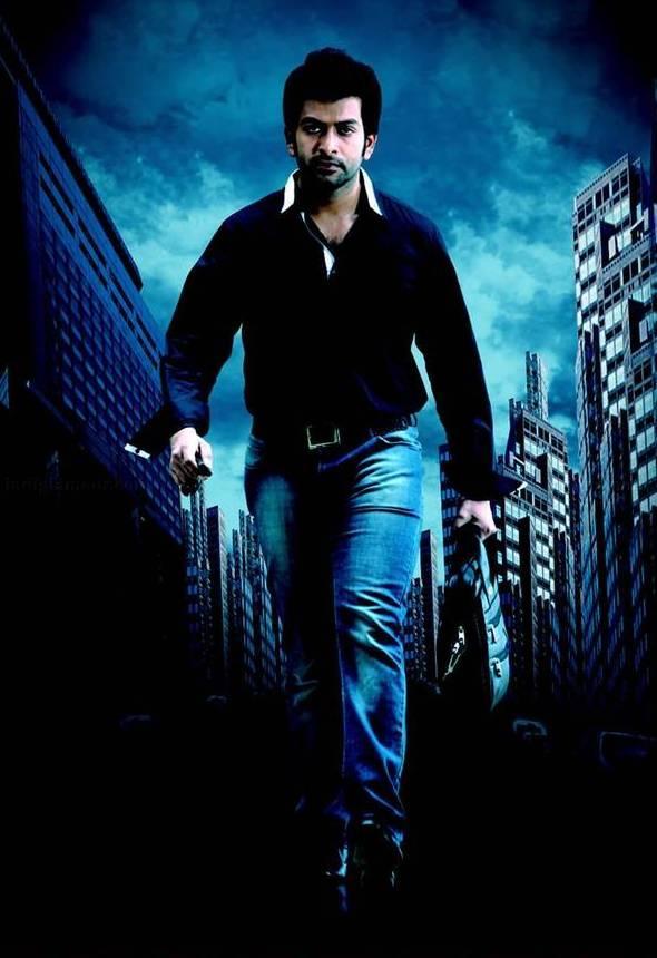 Arjunan Sakshi movie Prithviraj angry stills