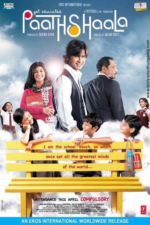 Shahid Kapoor and Ayesha Takia in paathshaala movie wallpaper