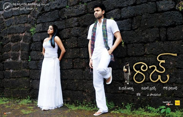 Actor Sumanth telugu movie Raaj wallpaper