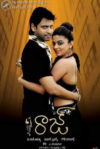 Raaj Preview Sumanth and Priyamani hot spicy stills