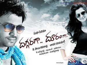 Daggaraga Dooranga Telugu Romantic movie Sumanth pics