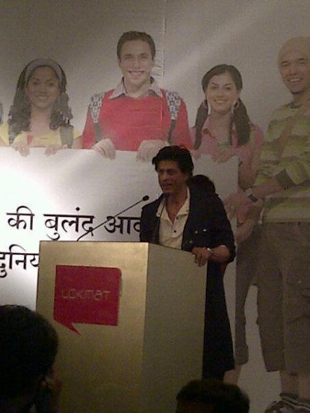 SRK Speaking on the Occasion