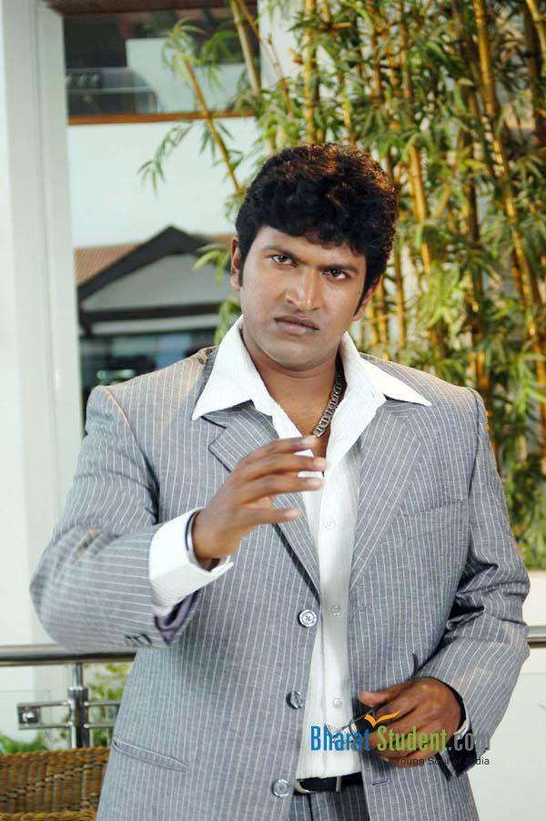 Puneet Rajkumar exposing photo