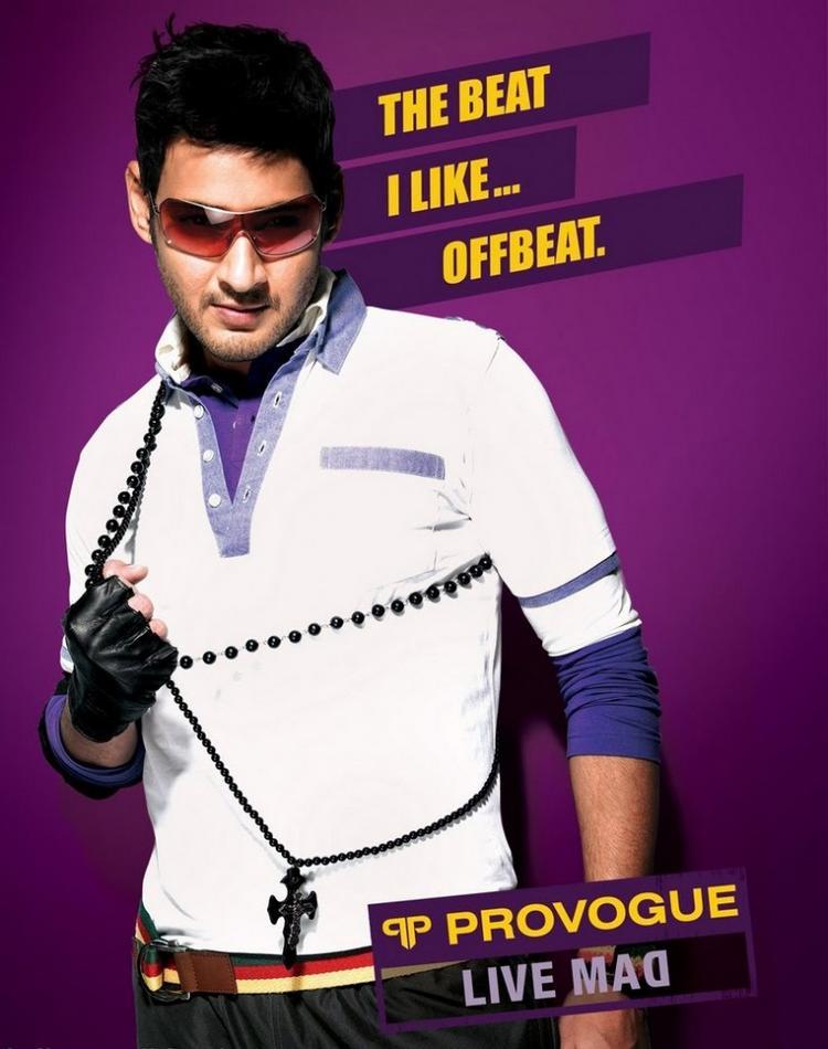 Mahesh Babu new stylish provogue wallpaper