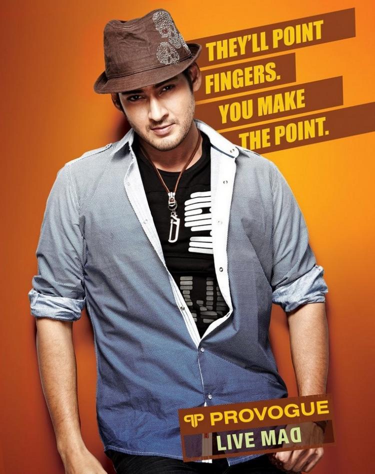 mahesh babu hot stylish provogue wallpaper