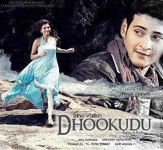 Mahesh Babu romantic look in dookudu