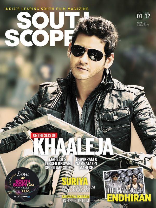 Mahesh babu South Scope magazine