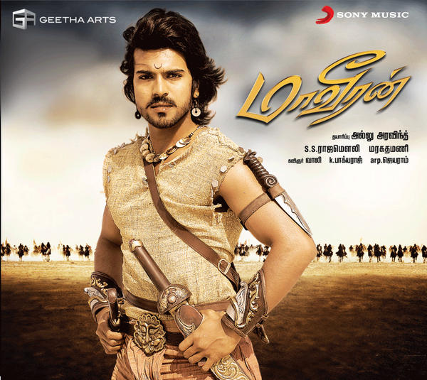 Ram charan teja maaveeran tamil movie poster