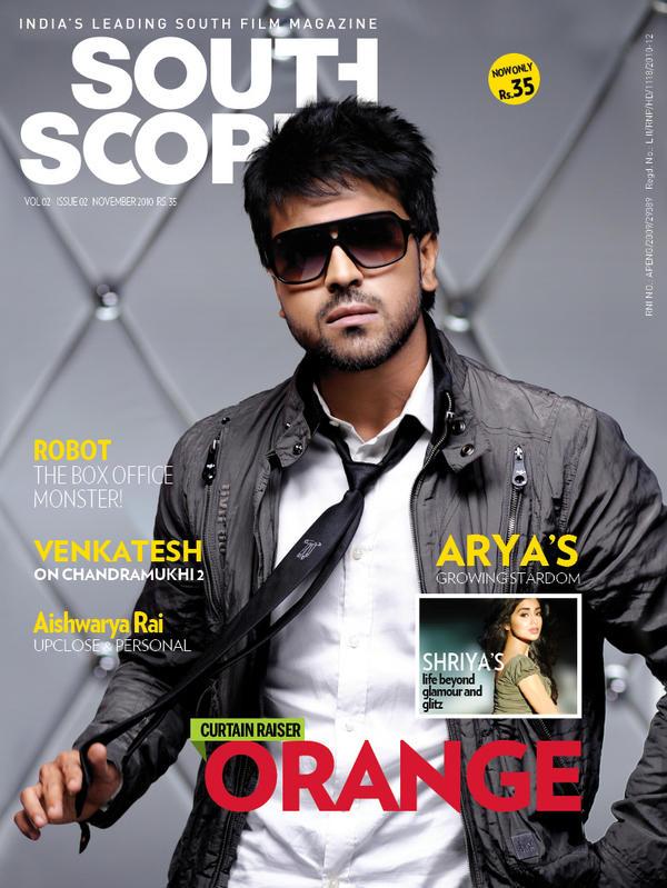 Ram Charan South Scope Magazine