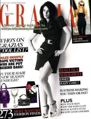 Mallika Sherawat Grazia Magazine Pic