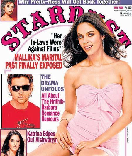 Mallika Sherawat Stardust Magazine Pic