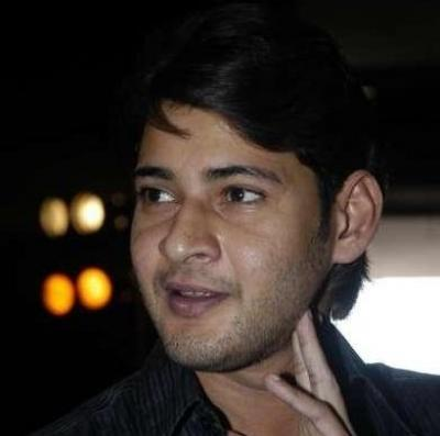 Mahesh Babu Cute Face Look Still