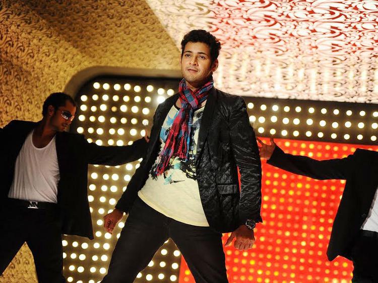 Mahesh Babu Dancing Still