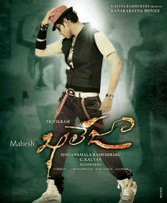 Mahesh Babu Khaleja Movie Poster
