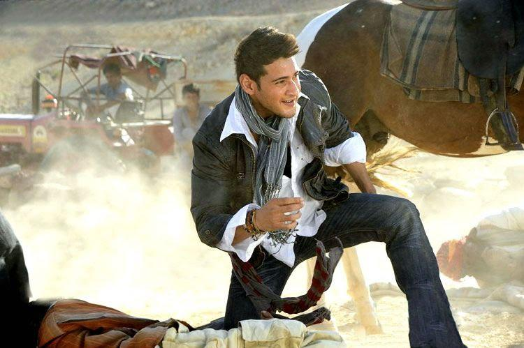 Mahesh Babu Latest Cute Still In Khaleja