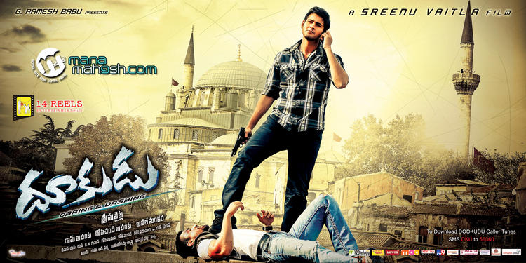 Mahesh Babu Photo In Dookudu