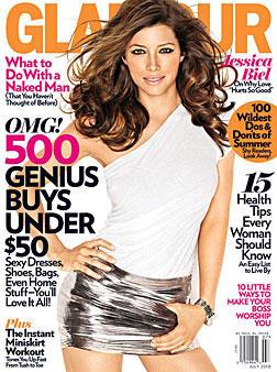 Jessica Biel Glamour Magazine Hot Pic