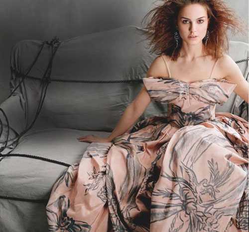 Natalie Portman Rocking Still