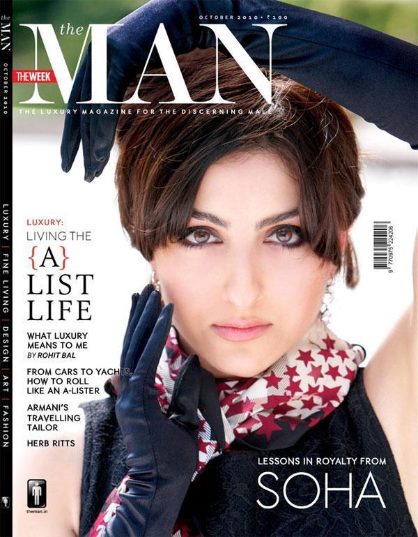 Soha Ali Khan Man Magazine Pic