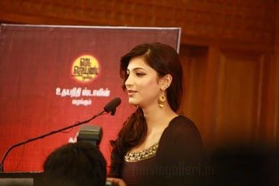 Shruti Haasan at a Press Meet