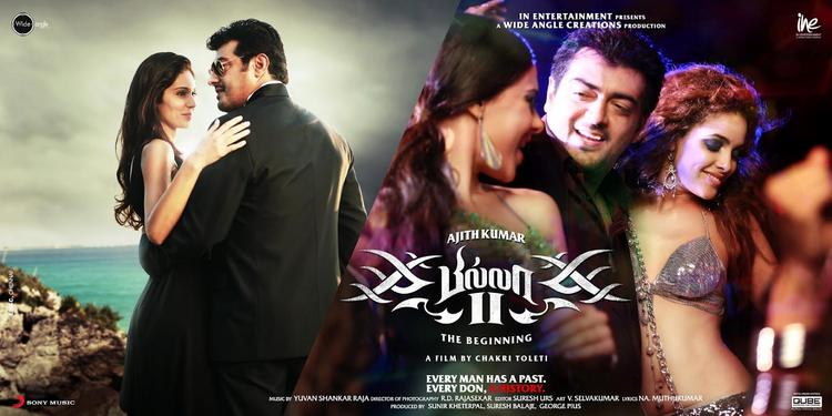 Ajith and Bruna Abdullah Romantic Mode Poster