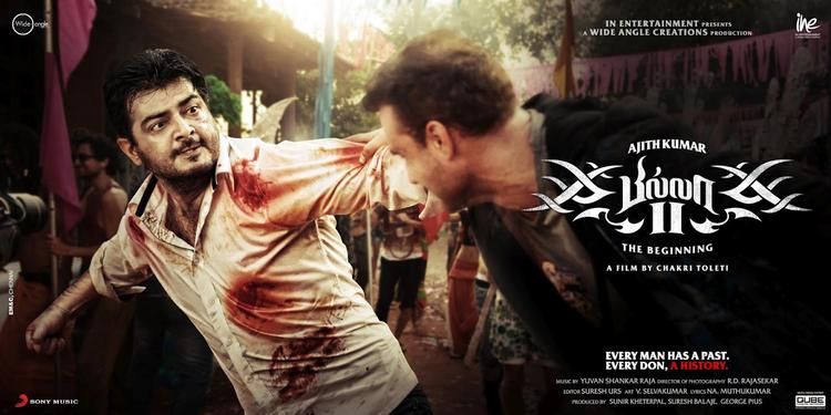 Ajith Kumar Billa 2 Movie Fight Poster