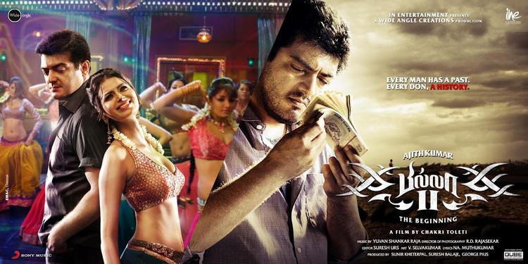 Ajith Kumar Song Still Poster