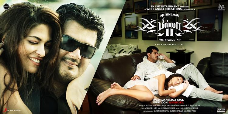 Parvathy Omanakuttan and Ajith Kumar In Billa 2