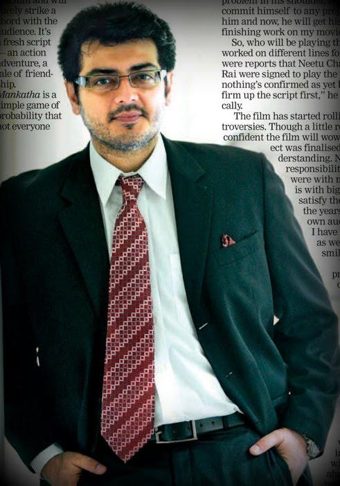 Ajith Kumar Magazine Still